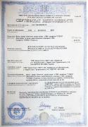 Сертификаты на профиль