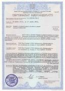 сертификаты VEKA
